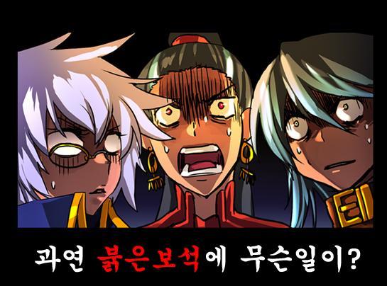 Ver漫画6