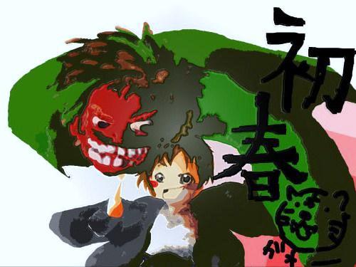・抵シ撰シ托シ神convert_20091231091238