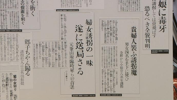 nakayama6.jpg