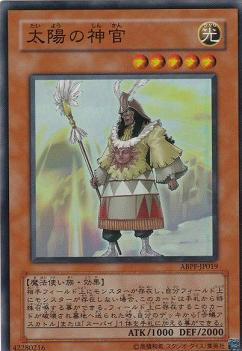 usitowani-img407x600-1258020397ycnedt84464.jpg