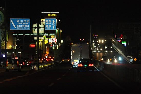 帰り道1360-s