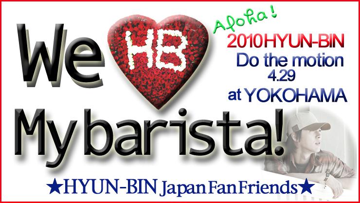 HBJFF100429イメージ