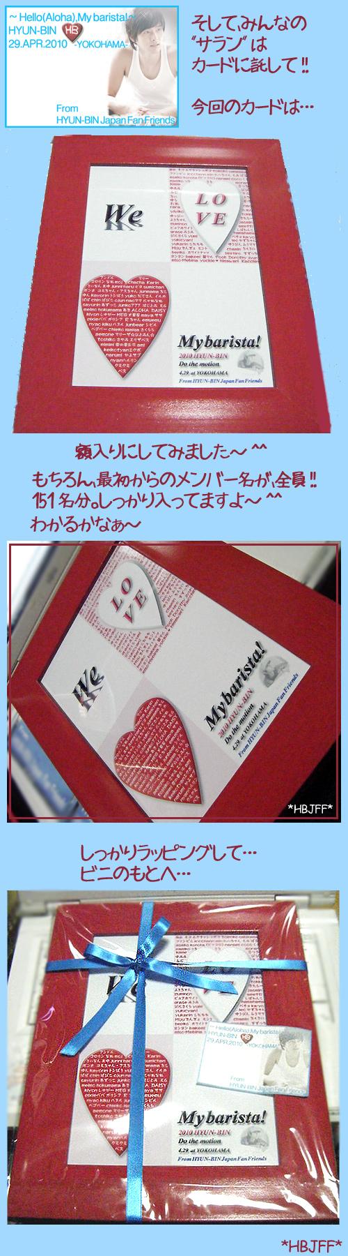 20100429カード紹介