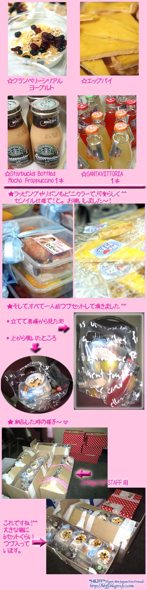20100925staff_lunch02