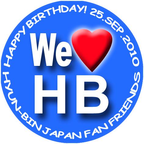 We LOVE HB