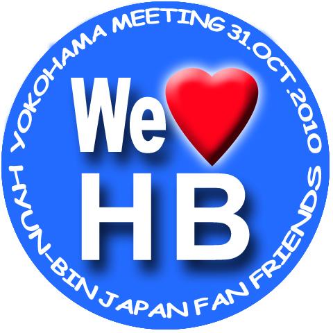 We Love HB 20101031用01