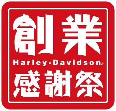 logo創業感謝祭ロゴ