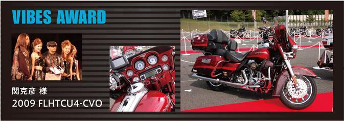 ride_result_03.jpg