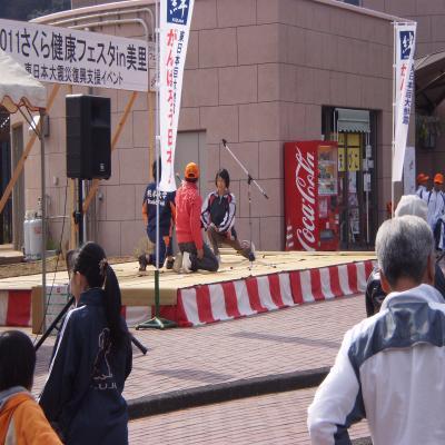じゅんび_convert_20110415130204