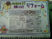 201302011002001.jpg