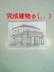 CC252231818.jpg