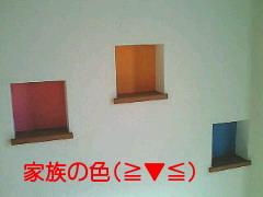 KKM-NI252241021.jpg