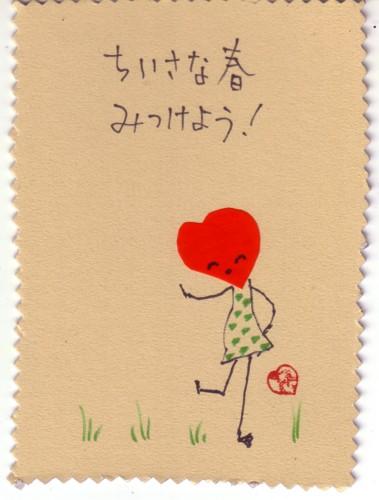 春見っけ(^^♪