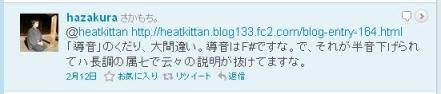 sakamochi_twitter001.jpg