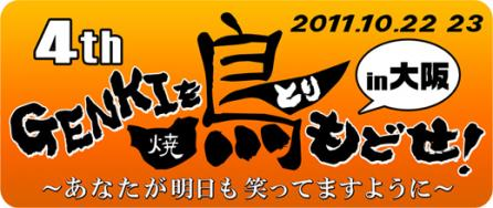 genki-logo.jpg