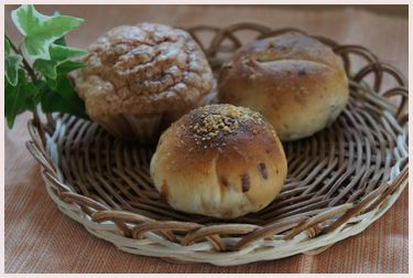 ぱんくまパン2