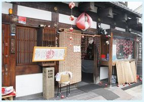 奈良町資料館2