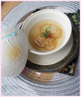 7宴 海老芋