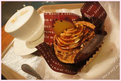 締めのカフェ111001