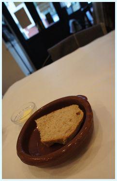 ラルド お代わりのパン