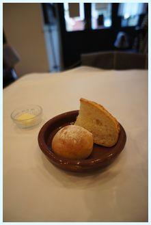 ラルドワーズ最初のパン