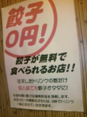 tachibana1002192.jpg