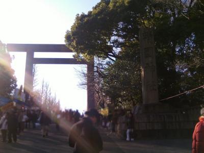 yasukunijinja1001021.jpg