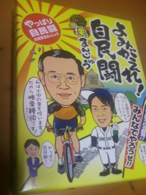 yasukunijinja1001022.jpg