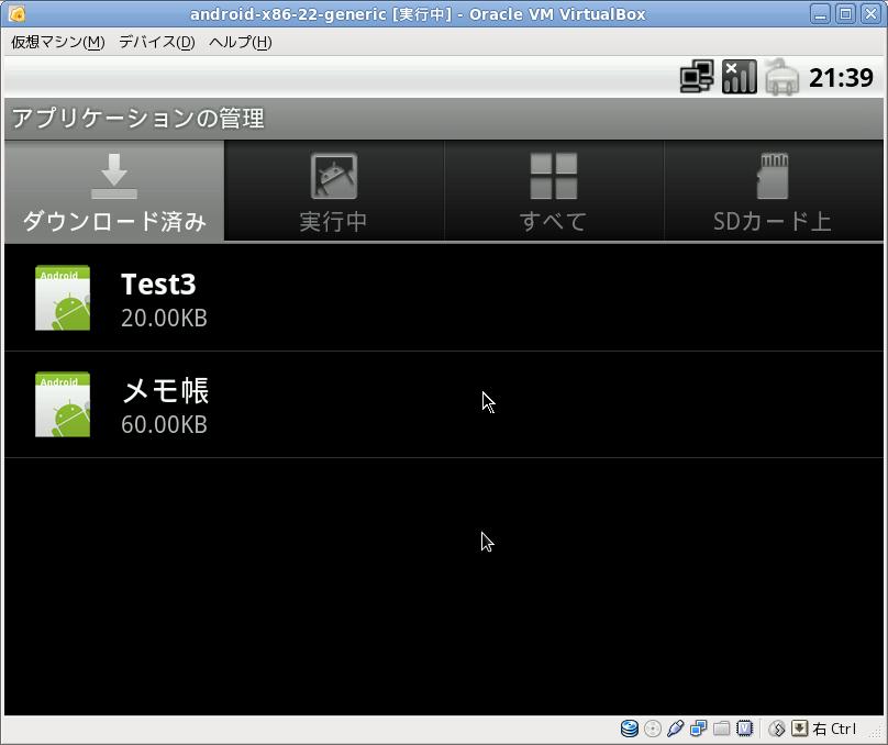 Screenshot-android-x86-22-generic [実行中] - Oracle VM VirtualBox-3