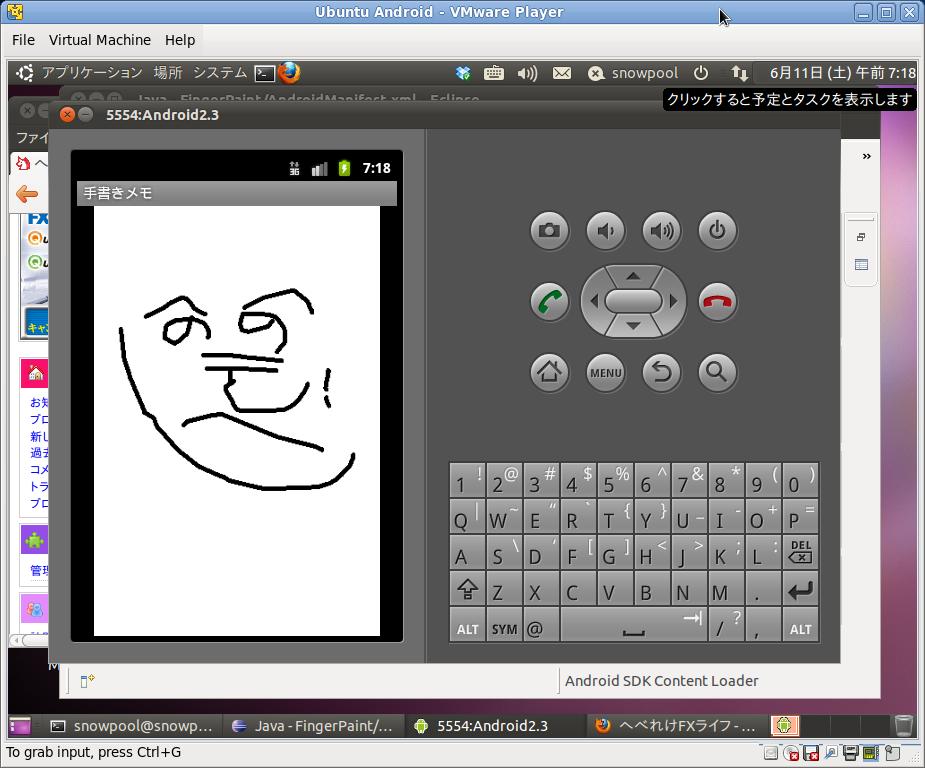 Screenshot-Ubuntu Android - VMware Player-4