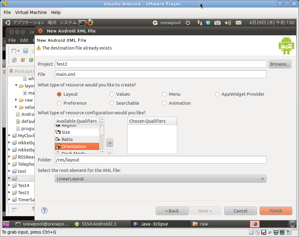 Screenshot-Ubuntu Android - VMware Player-6