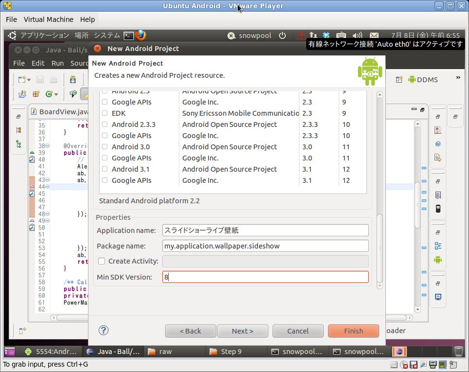 Screenshot-Ubuntu Android - VMware Player