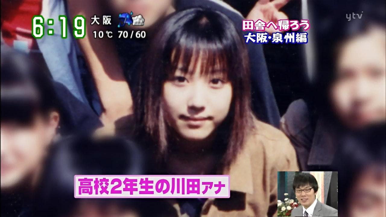 ミスえびすばし 川田裕美
