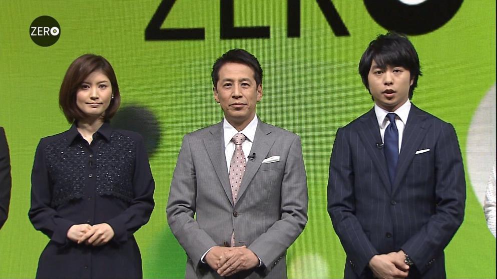 櫻井翔 ZERO
