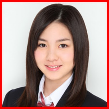 AKB48 岩田華怜