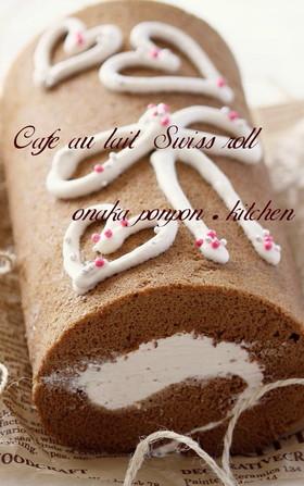 カフェオレ ロールケーキ