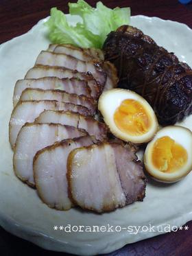 チャーシュー 煮豚