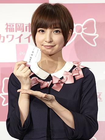 篠田麻里子 カワイイ区