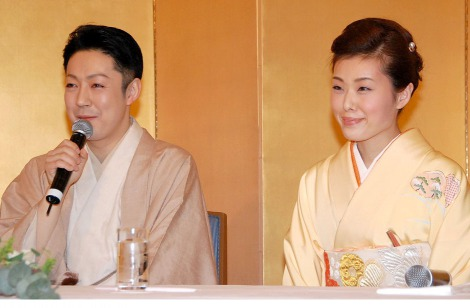 尾上菊之助 波野瓔子 結婚会見