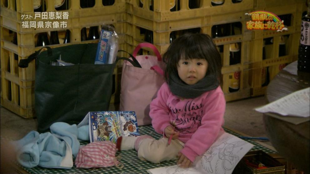 NHK 鶴瓶の家族に乾杯