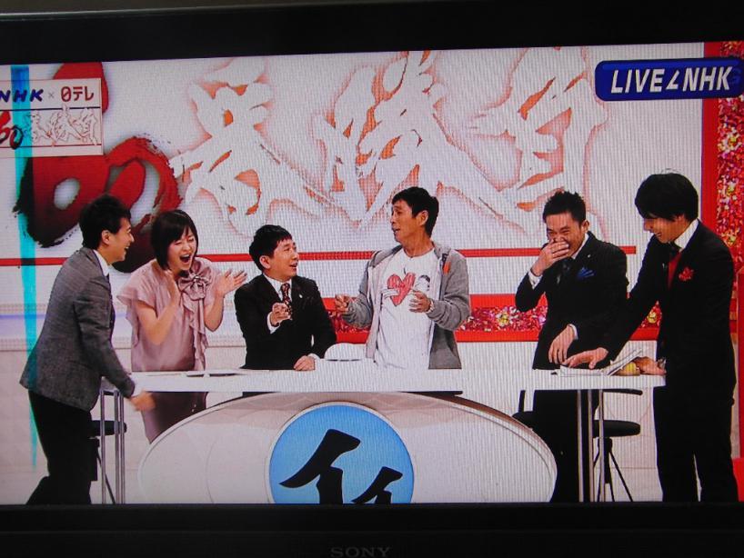 明石家さんま NHK・日テレ60周年共同番組