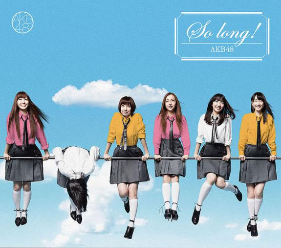 So long AKB48