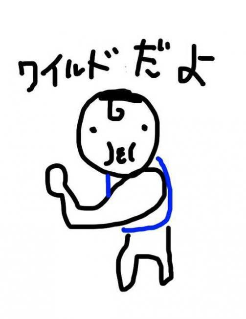 田辺誠一 絵 スギちゃん