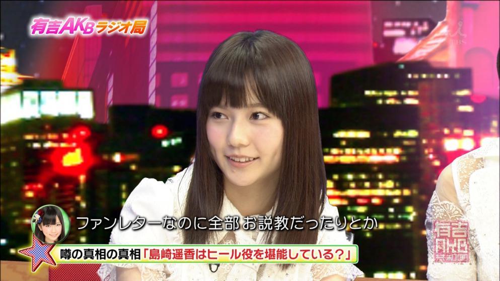 島崎遥香 AKB48 有吉AKB共和国