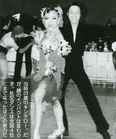 キンタロー。 社交ダンス