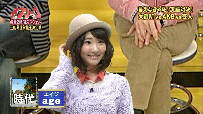 柏木由紀 AKB48 ネプリーグ