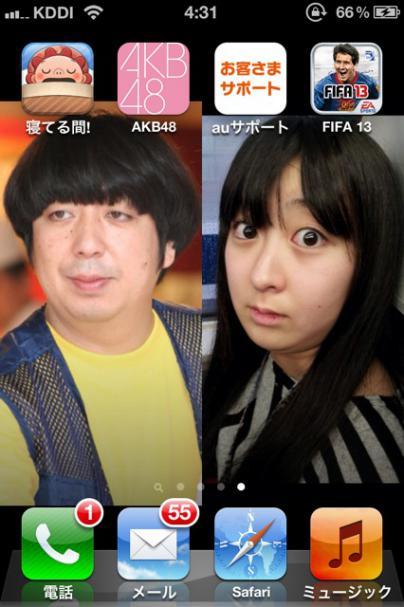 バナナマン 日村 伊豆田莉奈 AKB48