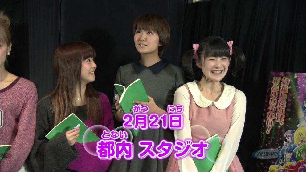 ももち 嗣永桃子 ピザーラ
