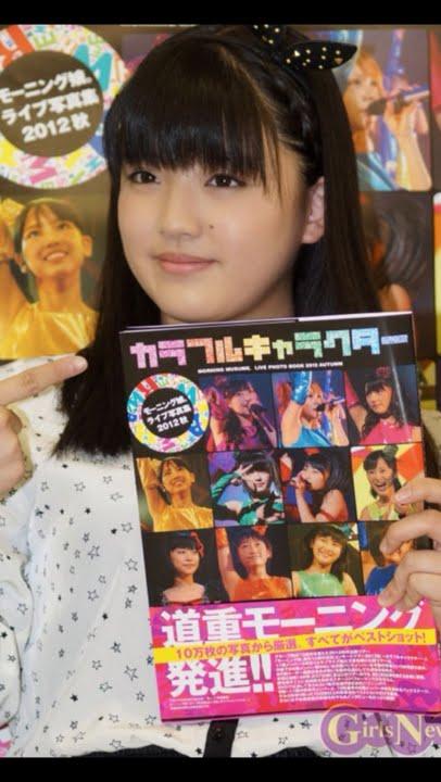 鈴木香音 ズッキ モーニング娘。