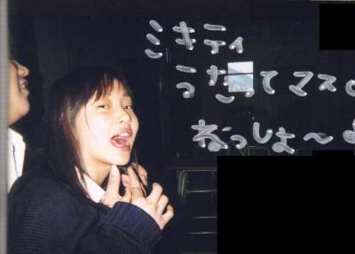 藤本美貴 モー娘。